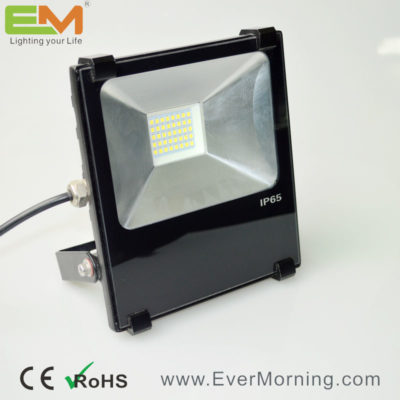 20W foodlight