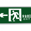 J302 Hanging Type LED Emergency Exit Signal Light with Running Man