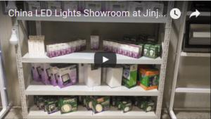showroom jinjiang dayan led