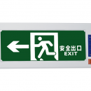 J301 Embedded LED Emergency Exit Signal Light