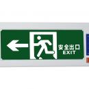 J301 Embedded LED Emergency Exit Signal Light