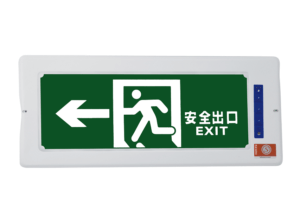 wall mounting led exit signal