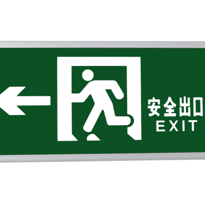 hanging type running man exit signal