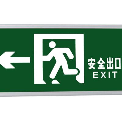 hanging type running man exit signal